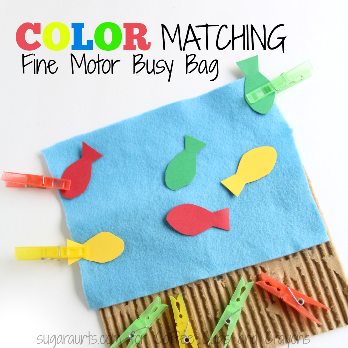 Color matching fine motor busy bag that kids will love before a trip to the beach this summer!